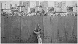 Die Mauer in Israel