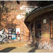 Bahnhof Siemensstadt - Foto: h|b