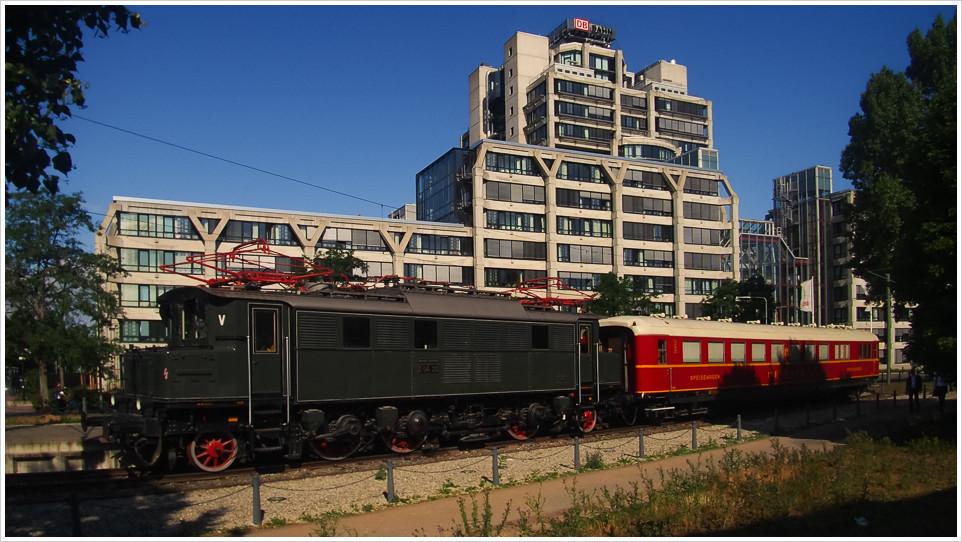 Die Zentrale der DB in Frankfurt am Main